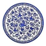 Regal Peacock Dinner Plate